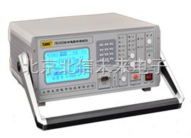 DL10-FM100GH粉末电阻率测试仪  FM100GH粉末电阻率检测仪