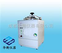 YX-280-IYX-280-I臺式蒸汽滅菌器