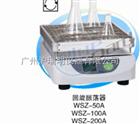 数控振荡器\HZQ-X100A恒温培养振荡器