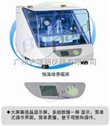 上海一恒THZ-103B恒温培养摇床
