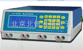 DL19-DYY-16D电脑三恒多用电泳仪电源
