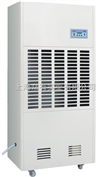 CFZ-7配電房工業除濕機 CFZ-7