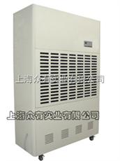 超大型工业除湿机 CFZ-15