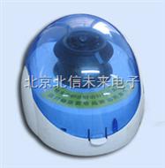 HG01-WD-2105A微离心机