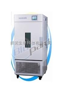 上海一恒BPS-50CH恒温恒湿箱【厂家正品】