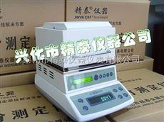 JT-120塑胶含水率测试仪 塑胶含水率测量仪 塑胶含水率检测仪