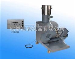 DTCXG-ZN50磁选管