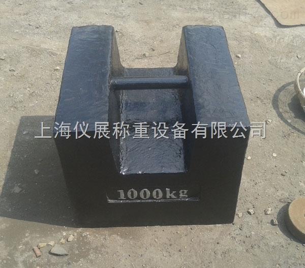 南匯砝碼,1噸鑄鐵砝碼,配重標準砝碼報價