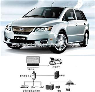 比亚迪e6纯电动整车在线检测实训考核系统|汽车新能源教学设备