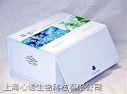 鸡血清总补体(CH50)ELISA试剂盒