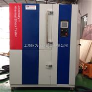 台湾高昱冷热冲击试验箱生产厂家