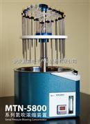 圆形氮吹浓缩装置、电动调节、360度任意旋转、试管尺寸:Φ10-29mm(24位)
