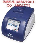 梯度型PCR扩增仪