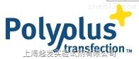 Polyplus Transfection特约总代理