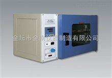 干烤灭菌器(热空气消毒箱)