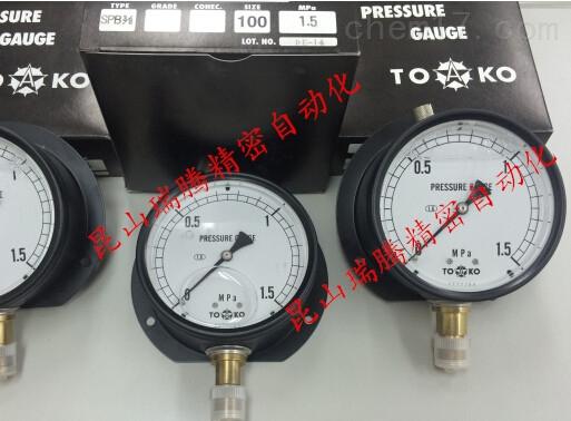 东洋计器兴业TOKO甘油压力表BT-G3/8-100x1.5MPa