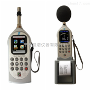 杭州爱华AWA6228+多功能声级计