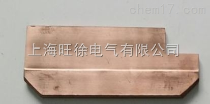 铜碳合金集电器碳刷滑片