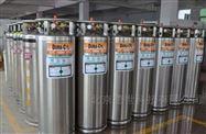 CHART查特杜瓦瓶杜瓦罐的5大類主要應用