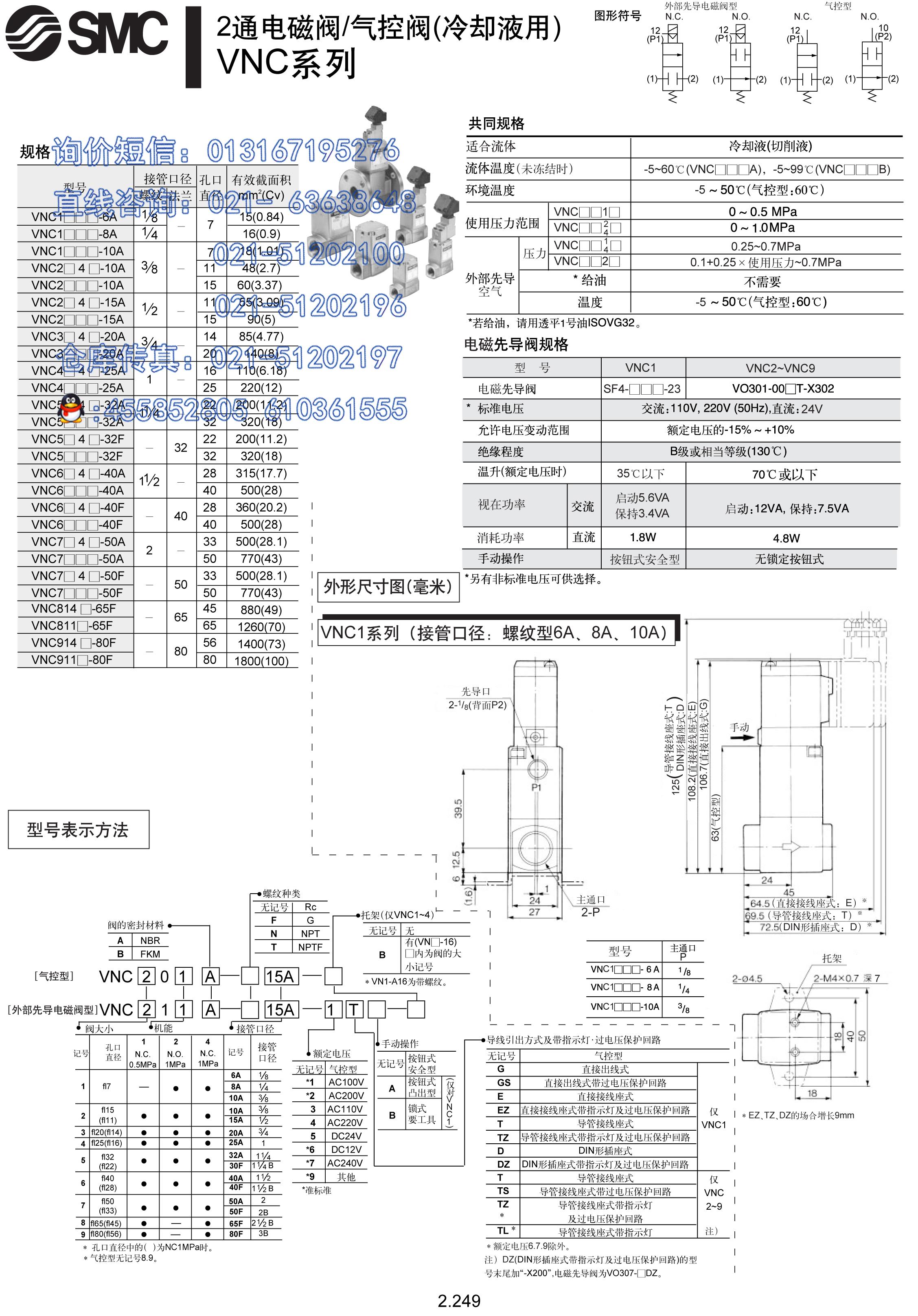电路 电路图 电子 原理图 2255_3231 竖版 竖屏