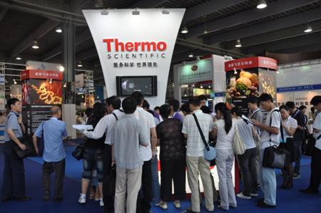 岛津公司在江门举办技术交流会