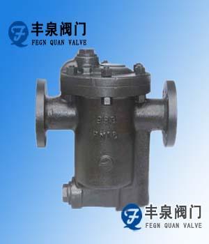 ER116倒置桶式蒸汽疏水阀