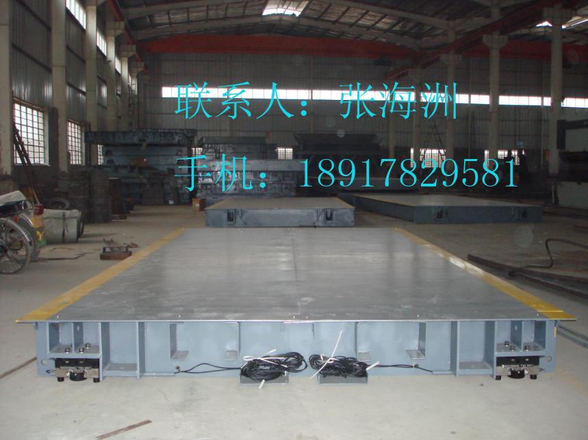 30吨电子汽车衡,30吨电子地磅,30吨汽车衡,电子地磅高清图片