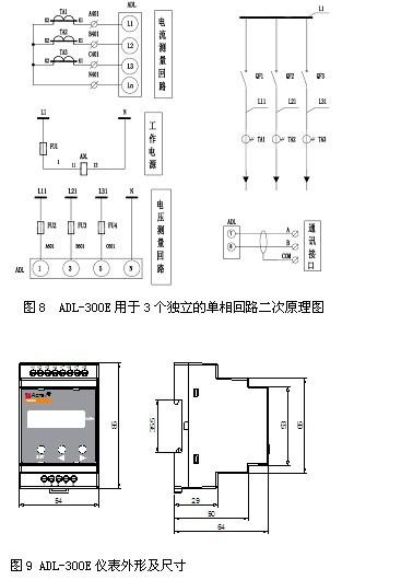 amc7135扩展电路