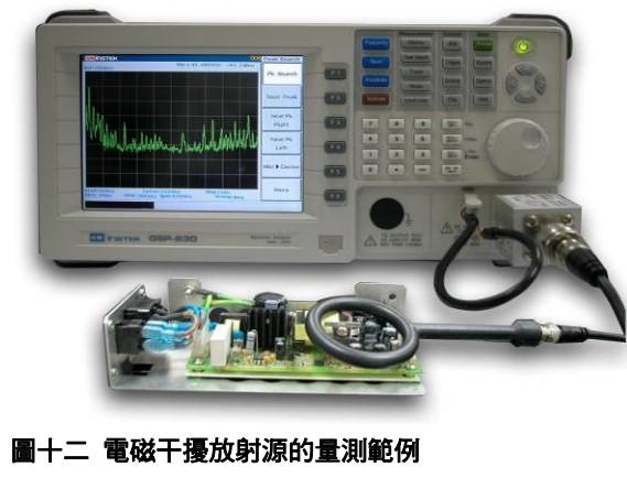 电工接线图示例