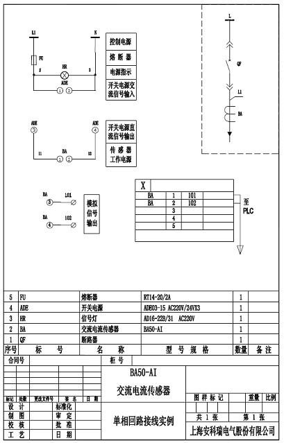 dc20v转dc12v电路图