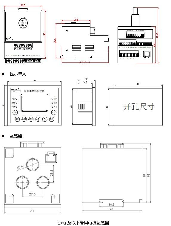 智能低压电动机保护器品种及选型方法