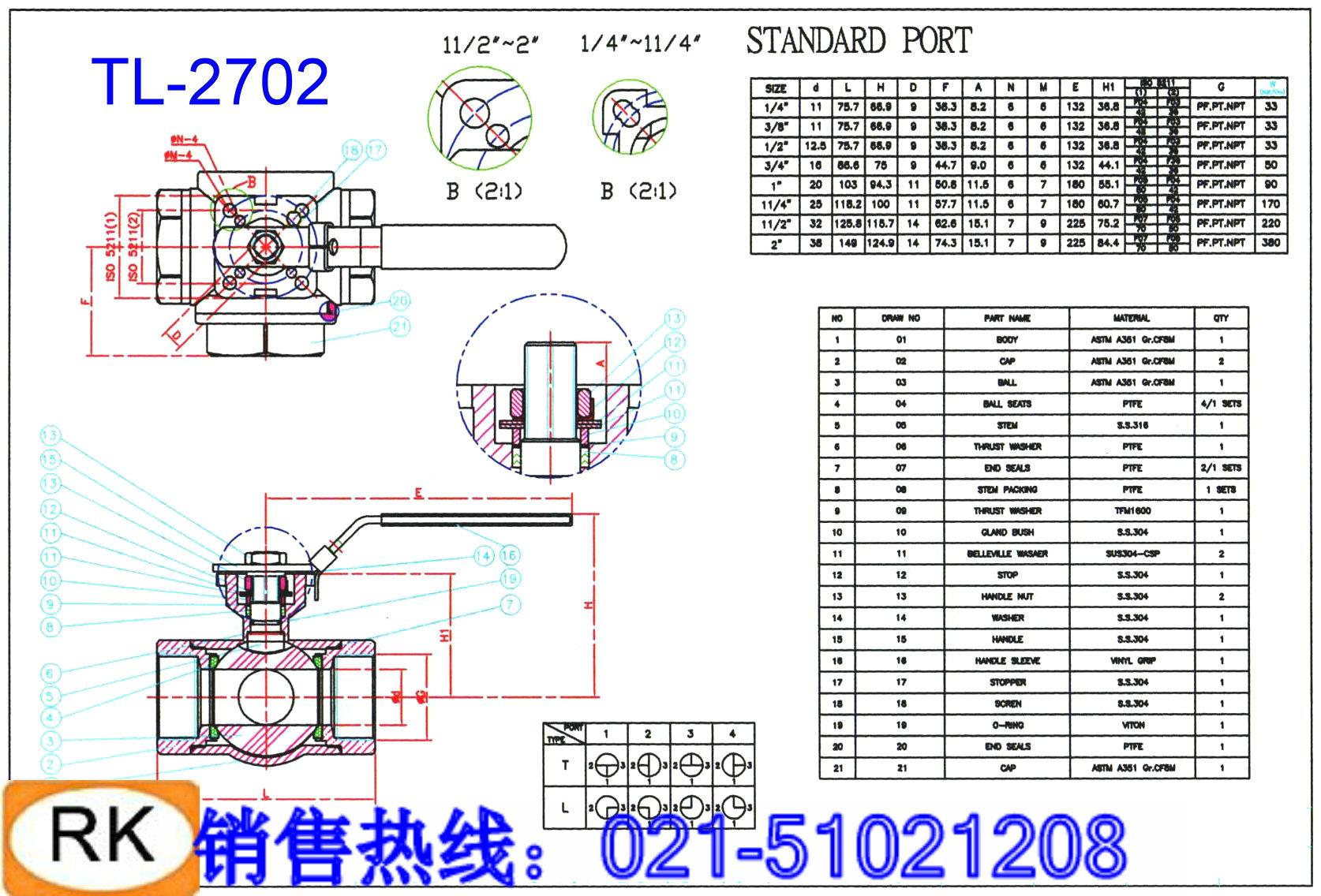 电路 电路图 电子 原理图 1674_1136
