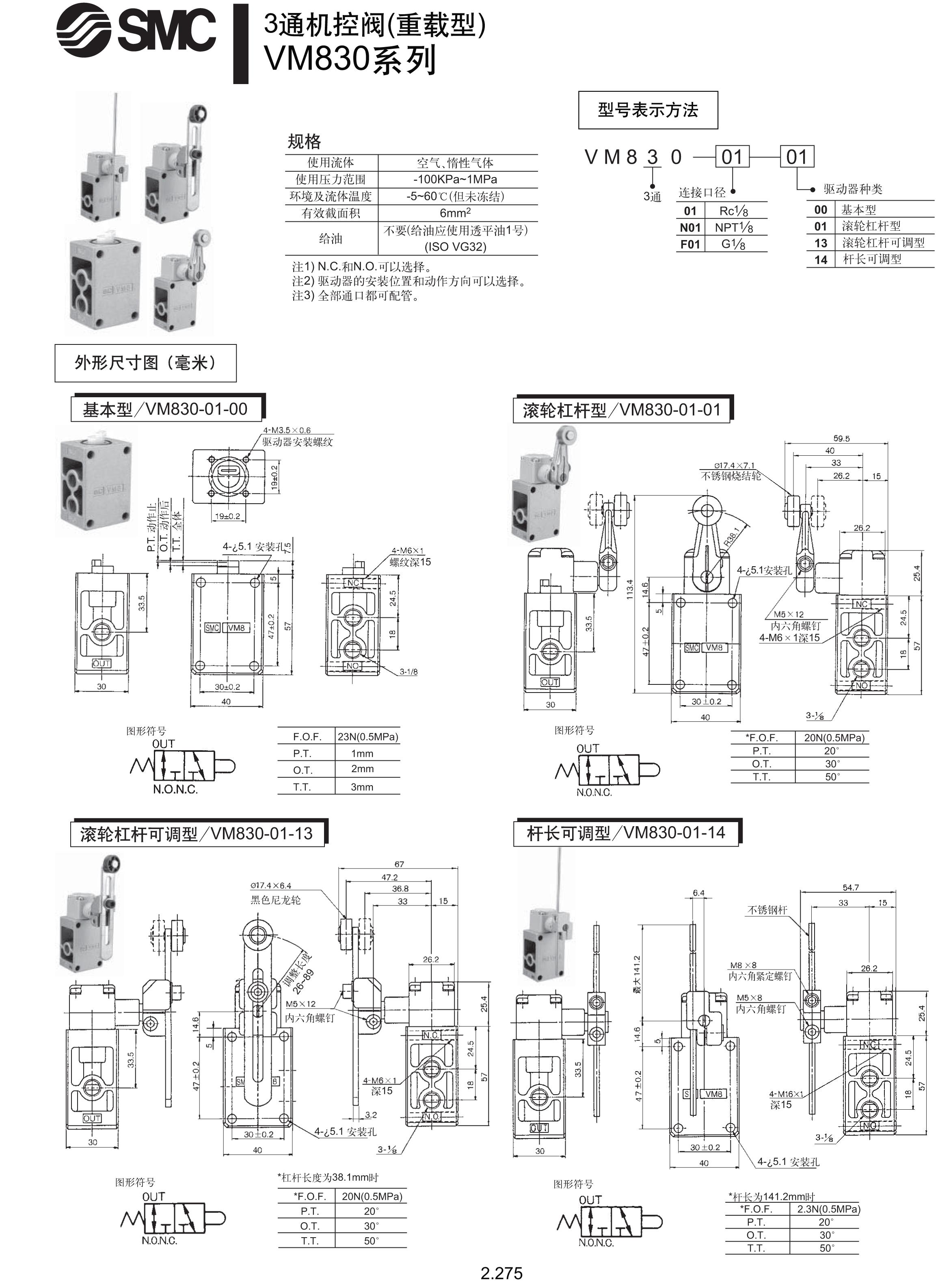 电路 电路图 电子 工程图 户型 户型图 平面图 原理图 2310_3171 竖版