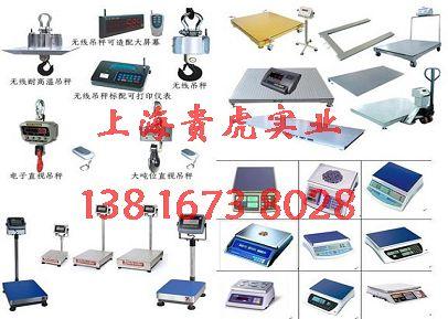 再经过模拟转换电路将模拟电压为内码数字