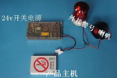 电子电工仪器 其它 其它仪器仪表 cst-sm100 香烟烟雾检测仪外接警号