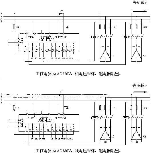 arc-6/j arc-8/j arc-10/j arc-12/j 功率因数自动补偿控制器