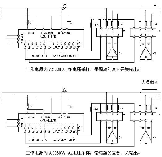 arc系列 arc系列功率因数自动补偿控制器