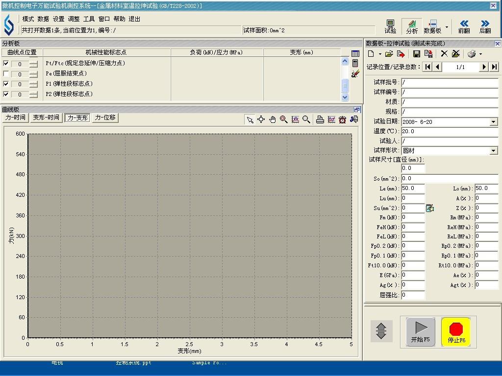 东元tsda伺服控制线接线图