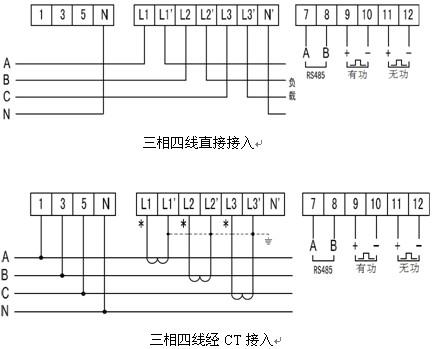 电路 电路图 电子 原理图 433_349