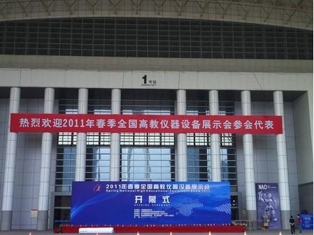 山东鄄城创新仪器参加2011年春季全尼龙环保袋图片