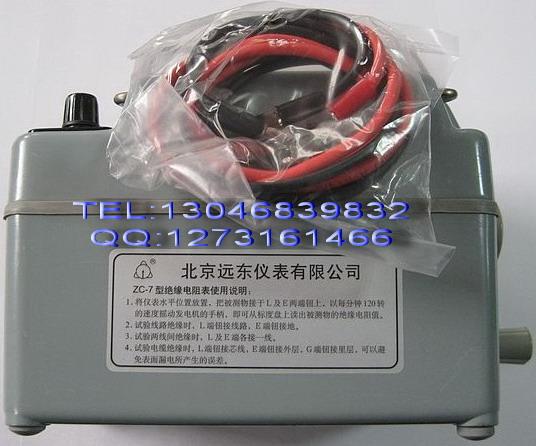 摇表zc-7测量各种变压器