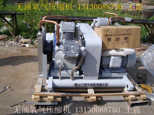 工业氮气压缩机
