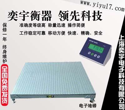 电子地磅价格∴江西电子地磅价格∴贵州电子地磅价格∴河南地磅秤