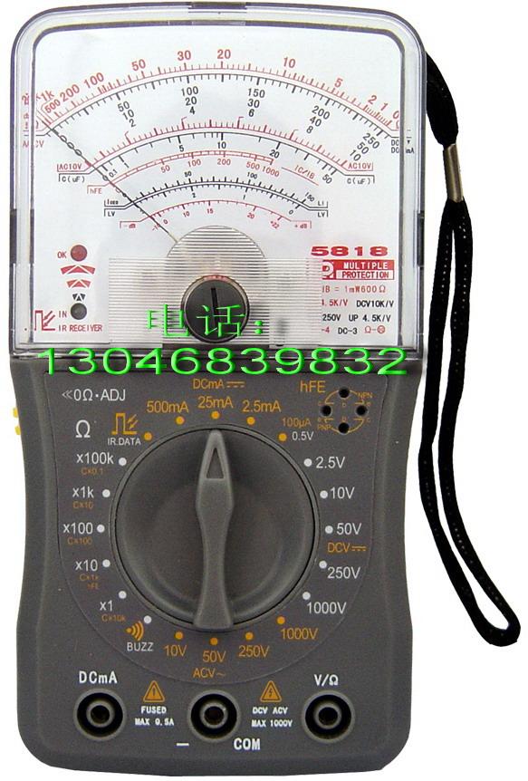 5818南京天宇指针表万用表红外摇控5818
