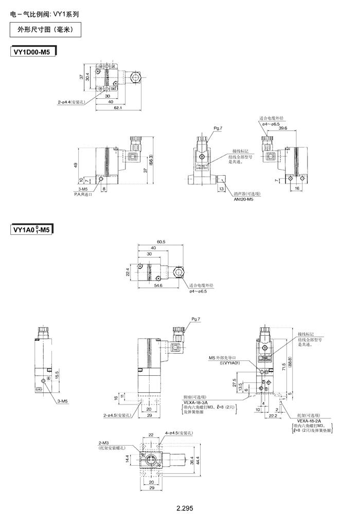 其他气动元件-日本smc电气比例阀