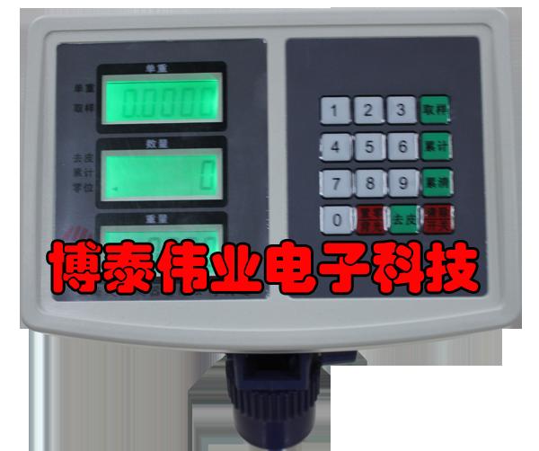 直销苏州电子秤/电子计数台秤xk3100 300kg