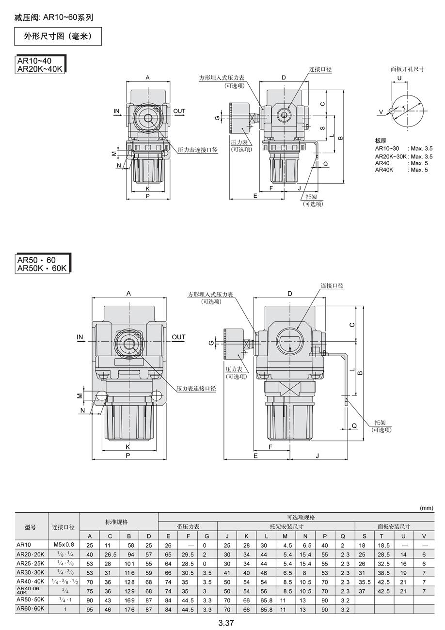 djgz22-ckd1集中器接线图