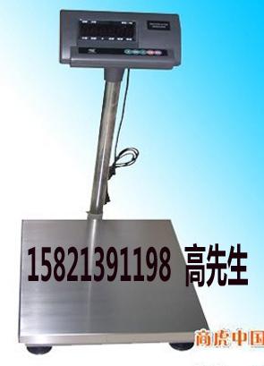 ,如(电焊机,电钻,磁铁,大型电动机)等   坐机:   手机:   欢迎您图片