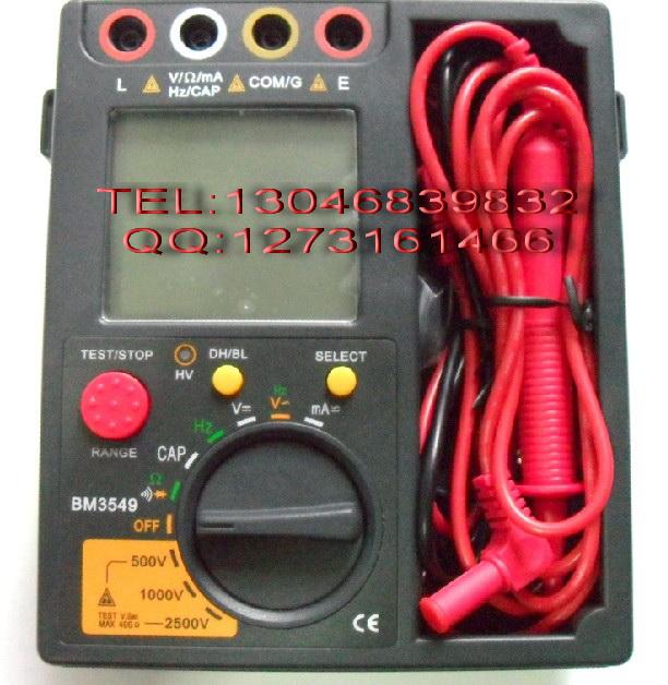 bm3549-数字绝缘测试仪+数字万用表bm-3549-东莞市奥