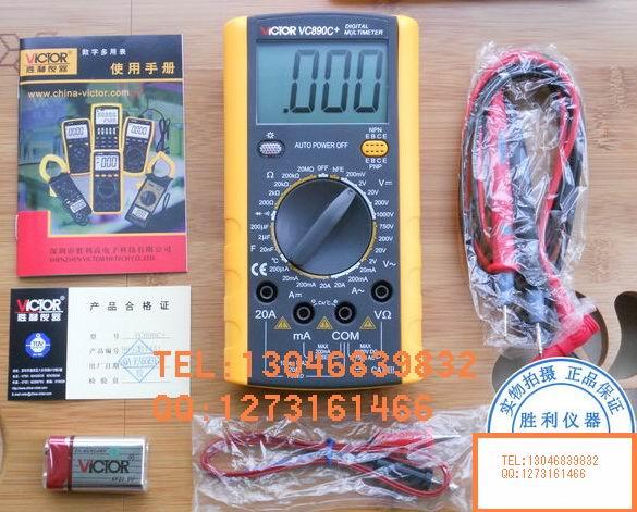 vc890c+-胜利带温度测量数字万用表vc-890c